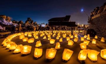 concierto de las velas 2020